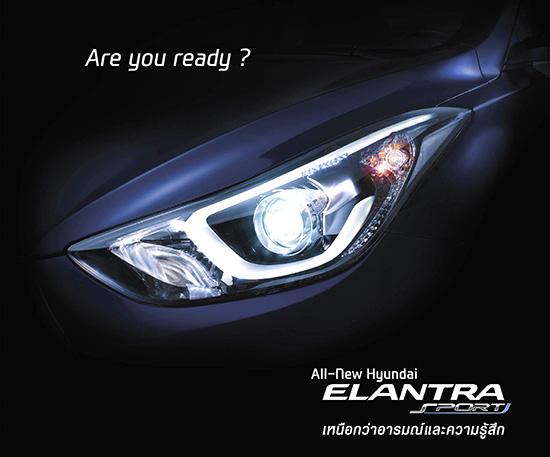 All-New Elantra Sport,Elantra Sport,All-New Elantra Sport 2014,ฮุนไดรุ่นใหม่,All-New Hyundai Elantra Sport,Hyundai Elantra Sport,Hyundai Elantra Sport 2014,ราคา Hyundai Elantra Sport