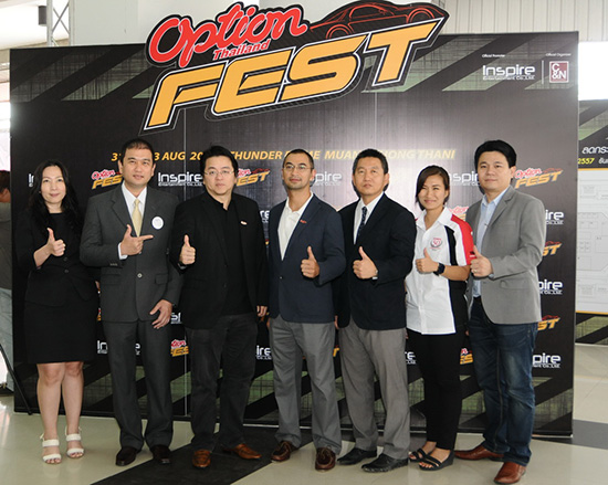 ออปชั่น เฟสต์ คอมมูนิตี้,Option Fest,ออปชั่น ไทยแลนด์,Option thailand,วิลักษณ์ โหลทอง,แต่งรถ,อุปกรณ์ตกแต่ง,งานแสดงขอแต่งรถ,รถแต่ง