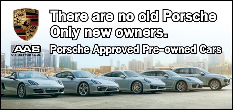 Porsche AAS Usedcar