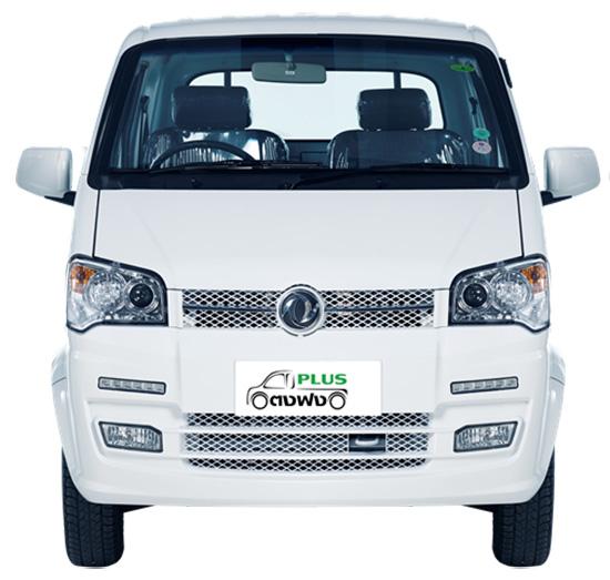 ตงฟง พลัส,รถกระบะมีแค๊บ,รถกระบะจีนมีแค๊บ,ราคาตงฟง พลัส,ตงฟง เซฟเว่อร์,ตงฟง V21 แชมเปี้ยน,รถกระบะจีน,รถกระบะขนาดเล็ก,รถกระบะตงฟง พลัส,รถกระบะตงฟง,Big Motor Sale 2014,ผ่อน 0%,LOVATO,รถกระบะติดก๊าซ,พิทยา ธนาดํารงศักดิ์