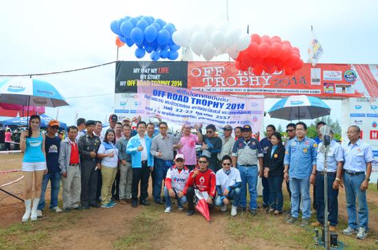 OFFROAD TROPHY 2014 สนามที่ 4 ระยอง,OFFROAD TROPHY 2014,สมาพันธ์ออฟโรดแห่งประเทศไทย,ผลการแข่งขัน OFFROAD TROPHY 2014 สนามที่ 4 ระยอง,ผลการแข่งขันออฟโรด สนามที่ 4 ระยอง,ผลการแข่งขันรุ่นปีกนก,ผลการแข่งขันรุ่นคานแข็ง,ผลการแข่งขันรุ่น open