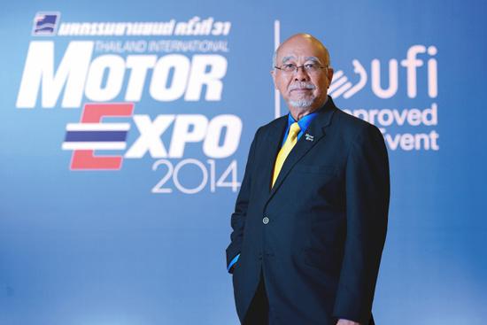 MOTOR EXPO 2014,ซื้อรถ ชิงรถ,มหกรรมยานยนต์ ครั้งที่ 31,งานแสดงรถยนต์ที่เมืองทองธานี,แคมเปญ MOTOR EXPO 2014,SMS ชิงรถ,มหกรรมยานยนต์,ชาเลนเจอร์ อิมแพ็ค เมืองทอง,MOTOR EXPO PHOTO CONTEST 2014