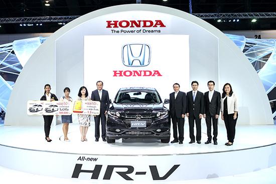 ฮอนด้า เอชอาร์-วี ใหม่,honda hr-v ใหม่,มหกรรมยานยนต์ ครั้งที่ 31,แคมเปญฮอนด้าในงาน Motor Expo 2014