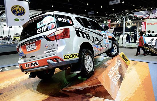 อีซูซุ มิว-เอ็กซ์,อีซูซุดีแมคซ์ ซูเปอร์เดย์ไลท์,Isuzu MU-X,แคมเปญอีซูซุในงาน Motor Expo 2014,งานมหกรรมยานยนต์ ครั้งที่ 31