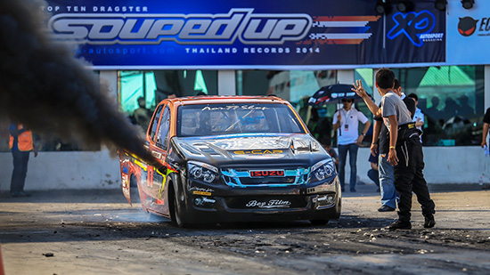 Siam Prototype,Souped Up Thailand Record 2014,Souped Up 2014,Souped Up,สยาม บุญช่วย,Top Ten Souped Up Thailand Record 2014,Super Dragster,รถ Space Frame