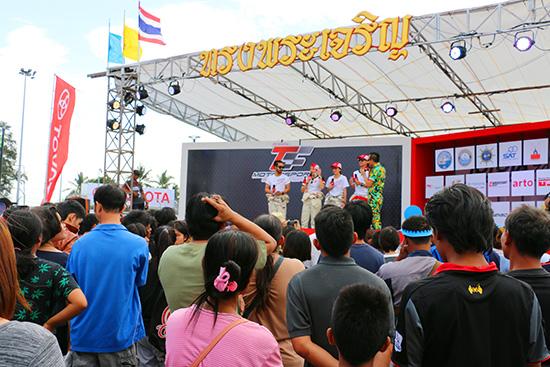 โตโยต้า มอเตอร์สปอร์ต 2014,บางแสนไทยแลนด์สปีดเฟสติวัล 2014,บางแสนไทยแลนด์สปีดเฟสติวัล,หาดบางแสน ,แหลมแท่น,เขาสามมุข,ผลการแข่งขันโตโยต้า มอเตอร์สปอร์ต 2014 สนามที่ 5,โตโยต้า มอเตอร์สปอร์ต บางแสน,วีออส วันเมคเรซ เลดี้คัพ,โคโรลล่า อัสติส วันเมคเรซ คลาสบี,วีออส วันเมคเรซ คลาสซี,โตโยต้า ทีม ไทยแลนด์