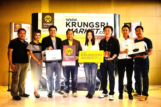 krungsrimarket,กรุงศรีมาร์เก็ตดอทคอม,กรุงศรี ออโต้,กรุงศรี ออโต้ คิวอาร์ โค้ด,กุสุมาลย์ โลว์ศลารักษ์,Krungsri Used Car Dealer Seminar 2014