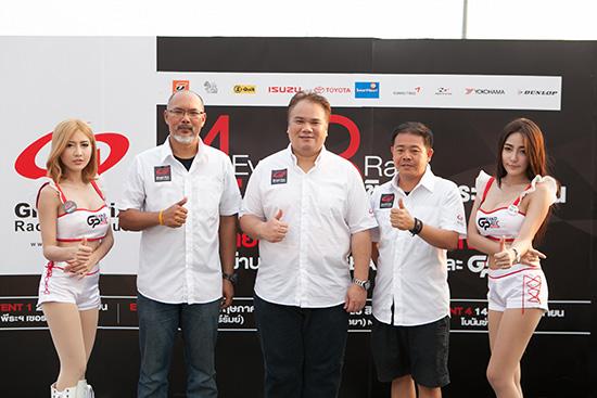 จีพี เรซซิ่ง ลีก 2015,Grand Prix Racing League,กรังด์ปรีซ์ เรซซิ่ง ลีก,เอ็กซ์โอ-ออโต้สปอร์ต,ตารางแข่งขัน กรังด์ปรีซ์ เรซซิ่ง ลีก 2015