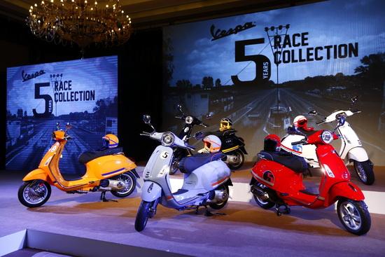 Vespa Limited Edition 5 Years Race Collection,Vespa Sprint 125 3Vie,Vespa Primavera 125 3Vie,Vespa 5 Years Race Collection,เวสป้า Limited Edition,เวสป้า รุ่นพิเศษ,68 Years of Vespa La Festa,เวสปิอาริโอ,ตัวแทนจำหน่ายเวสป้า,โชวรูมเวสป้า