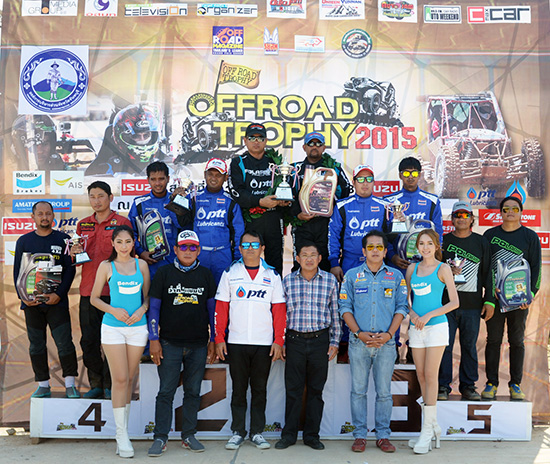 OFF ROAD TROPHY 2015,แข่งรถออฟโรด,Off Road Trophy,ผลการแข่งขัน Off Road Trophy,การแข่งขันรถยนต์ออฟโรดชิงแชมป์ประเทศไทย,การแข่งขันรถยนต์ออฟโรด