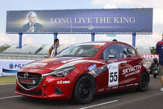 มาสด้า2 ใหม่,มาสด้า 2 ใหม่,มาสด้า2 ดีเซล,ไทยแลนด์ ซูเปอร์ ซีรี่ส์,Super Production,Mazda2 SKYACTIV-D 1.5L,Mazda2 SKYACTIV-D ดีเซล,การแข่งรถยนต์ทางเรียบ