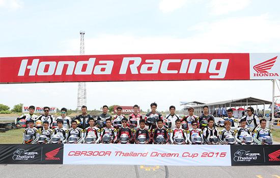 สานฝันนักบิด  มร.โนบุฮิเดะ นางาตะ ประธานกรรมการบริหาร บริษัท เอ.พี.ฮอนด้า จำกัด เป็นประธาน เปิดศึกการแข่งขัน CBR300R Thailand Dream Cup สานฝันผู้ชื่นชอบกีฬามอเตอร์สปอร์ต ได้บิดรถคู่ใจลงแข่งบนสนามจริงเหมือนเวทีระดับโลก เฟ้นหาดาวรุ่งรุ่นใหม่สู่สนามระดับโลก ประเดิมฤดูกาลที่สนามไทยแลนด์ เซอร์กิต นครชัยศรี