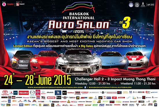 Bangkok International Auto Salon 2015,Bangkok International AutoSalon 2015,Bangkok Auto Salon 2015,Bangkok AutoSalon 2015,bangkokinternationalautosalon,บางกอก ออโต้ซาลอน 2015,บางกอก อินเตอร์เนชั่นแนล ออโตซาลอน