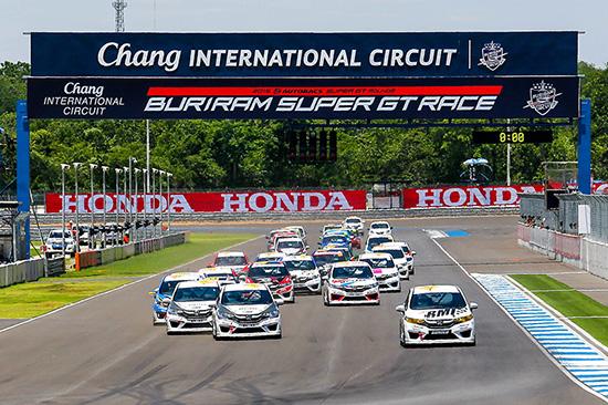 Honda One Make Race,Honda One Make Race 2015,Buriran SuperGT,ฮอนด้า วัน เมค เรซ 2015,ฮอนด้า วัน เมค เรซ,สนามช้าง อินเตอร์เนชั่นแนล เซอร์กิต,แข่งรถที่บุรีรัมย์,jazz superclub,brio superclub,honda procar,บุรีรัมย์ ซูเปอร์ จีที 2015,Buriram Super GT 2015