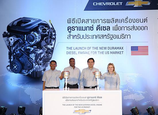 เครื่องยนต์ดูราแม็กซ์ดีเซล,เชฟโรเลต โคโลราโด,เทรลเบลเซอร์,เครื่องยนต์ดูราแม็กซ์,DURAMAX Diesel,DURAMAX Engine,ส่งออกเครื่องยนต์ดูราแม็กซ์