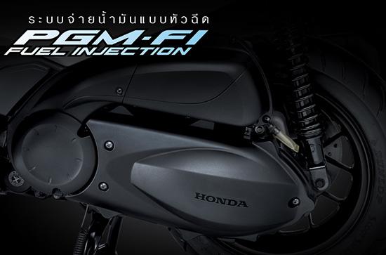 New Forza 300 สีใหม่,New Forza สีใหม่,Forza สีใหม่,นิวฟอร์ซ่า 300,นิวฟอร์ซ่า 300 สีใหม่,hondamotorcyclethailand,New Honda Forza 300 สีใหม่,ฟอร์ซ่า สีใหม่,นิวฟอร์ซ่า สีใหม่,ราคา นิวฟอร์ซ่า 300 สีใหม่,ราคา New Forza 300 สีใหม่