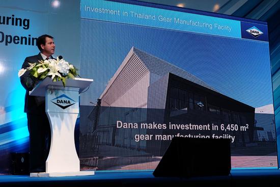 โรงงานผลิตเกียร์,โรงงานผลิตเกียร์ดาน่า,ดาน่า โฮลดิ้ง คอร์ปอเรชั่น,ดาน่า สไปเซอร์,โรงงานผลิตเกียร์ ดาน่า สไปเซอร์ ระยอง,ดาน่า นิคมอุตสาหกรรมอีสเทิร์น ซีบอร์ดในจังหวัดระยอง,ดาน่า โฮลดิ้ง คอร์ปอเรชั่น ประเทศไทย,Spicer,AdvanTEK,Dana Holding Corporation Thailand