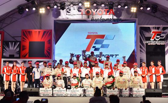 Toyota Motorsport 2015 สนามที่ 3,Toyota Motorsport 2015 สนามที่ 3 เชียงใหม่,Toyota Motorsport 2015,แข่งรถ,แข่งรถที่เชียงใหม่,โตโยต้า มอเตอร์สปอร์ต 2015,โตโยต้า มอเตอร์สปอร์ต 2015 สนามที่ 3 เชียงใหม่,โตโยต้า มอเตอร์สปอร์ต 2015 เชียงใหม่,แข่งรถโตโยต้า