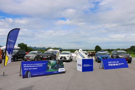 รีวิว Michelin Primacy SUV,รีวิวยางรถยนต์ Michelin Primacy SUV,ทดสอบยางรถยนต์ Michelin Primacy SUV,ทดสอบยางรถยนต์,ทดสอบยางมิชลิน ไพรมาซี่ เอสยูวี,ทดสอบยาง Michelin Primacy SUV, Flexmax 2.0,StabiliGrip,CushionGuard