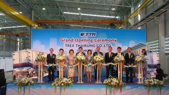 Trex Thairung,TTR,TRU,Thairung,ไทยรุ่งยูเนี่ยนคาร์,เทร็ก ไทยรุ่ง,โรงงานผลิตตัวถังรถบรรทุก,โรงงานผลิตตัวถังรถบรรทุก เทร็ก ไทยรุ่ง,ดร.ปราณี เผอิญโชค,สมพงษ์ เผอิญโชค,โรงงาน ผลิตตัวถังรถบรรทุก,ไทยออโต้ เพรสพาร์ท,โรงงานผลิตชิ้นส่วน,นิคมอุตสาหกรรมอมตะซิตี้ ,ไทยออโต้  เพรสพาร์ท,TAP,ผลิตชิ้นส่วนยานยนต์