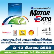 �ˡ����ҹ¹�� ���駷�� 32 Motor expo 2015