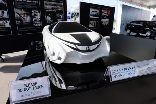 ฮอนด้า อาร์แอนด์ดี เอเชีย แปซิฟิค,Honda R&D,สนามทดสอบแห่งใหม่,สนามทดสอบฮอนด้าแห่งใหม่,สนามทดสอบรถยนต์ฮอนด้าแห่งใหม่,สนามทดสอบฮอนด้าแห่งใหม่ ปราจีนบุรี