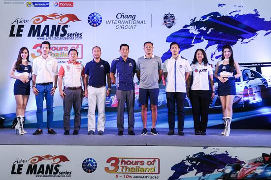 เอเชียน เลอมังส์,สนามช้าง อินเตอร์เนชั่นแนล เซอร์กิต,เอเชียน เลอมังส์ ซีรีส์ 2015/2016 สนาม,Asian Le Mans Series 3 Hours of Thailand