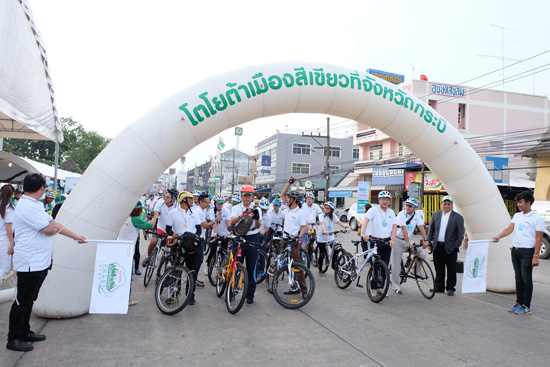 โตโยต้าเมืองสีเขียวที่จังหวัดกระบี่,โตโยต้าเมืองสีเขียว,toyota green town,ปั่นจักรยาน,โรงเรียน