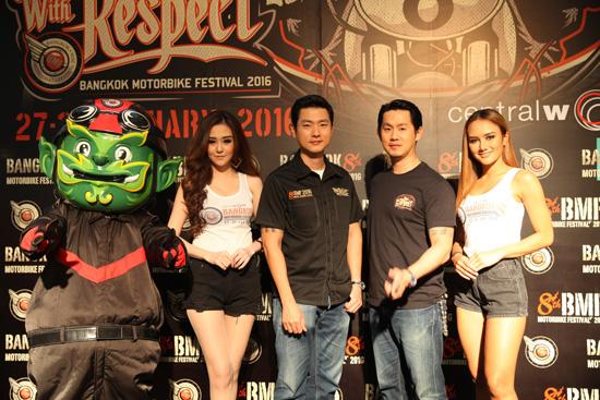 แบงค์ค็อก มอเตอร์ไบค์ เฟสติวัล 2016,BMF 2016,Bangkok Motorbike Festival 2016,Bangkok Motorbike Festival เซ็นทรัล เวิลด์,โปรโมชั่น Bangkok Motorbike Festival 2016,เทศกาลมอเตอร์ไซค์
