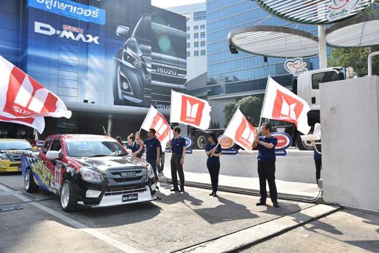อีซูซุดีแมคซ์ 1.9 ดีดีไอ บลูเพาเวอร์,ISUZU ONE MAKE RACE 2016,ISUZU ONE MAKE RACE,การแข่งขันรถยนต์ทางเรียบ,Isuzu D-Max 1.9 Ddi Blue Power,เครื่องยนต์ 1.9 Ddi Blue Power,allnewisuzudmax,แข่งรถกระบะ