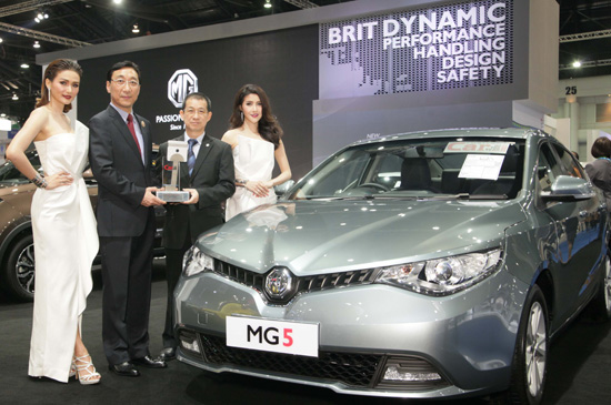 NEW MG GS,รถยนต์เอ็มจี,บริท ไดนามิค,ราคา NEW MG GS,NEW MG5,mg3,NEW MG6