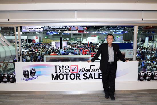BIG Motor Sale,BIG Motor Sale 2016,Bangkok International Grand Motor Sale 2016,ยานยนต์ สแควร์ กรุ๊ป,งาน BIG Motor Sale ไบเทค บางนา,มหกรรมยานยนต์เพื่อขายแห่งชาติ,จรวย ขันมณี