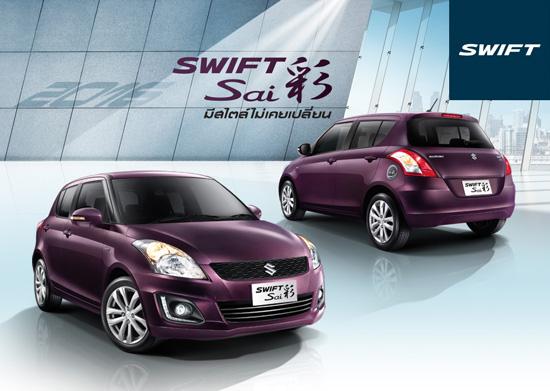 ซูซูกิ สวิฟท์,Suzuki SWIFT,ยอดขาย Suzuki SWIFT,ยอดขายซูซูกิ สวิฟท์