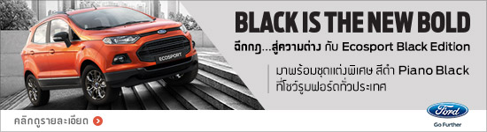 FORD Ecosport Black Edition