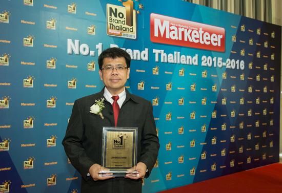 ยางบริดจสโตน,No.1 Brand Thailand 2015-2016,แบรนด์ยอดนิยมอันดับหนึ่งของประเทศไทย,บริดจสโตนเซลส์