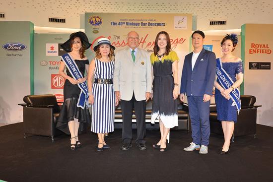 งานประกวดรถโบราณ ครั้งที่ 40,สมาคมรถโบราณแห่งประเทศไทย,ศูนย์การค้าฟิวเจอร์พาร์ค,งานประกวดรถโบราณ,vintagecarclub