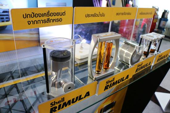 เชลล์ ริมูล่า R6 LM,เชลล์ ริมูล่า R4 X,shell Rimula R6 LM,shell Rimula R4 X,น้ำมันเครื่องเชลล์,ไดนามิก โพรเทคชั่น พลัส,Dynamic Protection Plus technology
