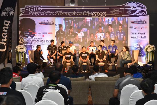 BRIC Superbike Championship 2016,เวิลด์ ซูเปอร์ไบค์,บีอาร์ไอซี ซูเปอร์ไบค์ แชมเปี้ยนชิพ,การแข่งขันรถจักรยานยนต์ทางเรียบชิงแชมป์ประเทศไทย,สนามช้าง อินเตอร์เนชั่นแนล เซอร์กิต จ.บุรีรัมย์
