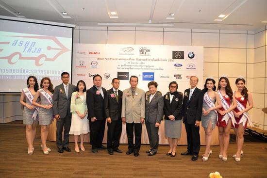 อุตสาหกรรมยานยนต์ไทย,อุตสาหกรรมยานยนต์ไทย กับความท้าทายในครึ่งปีหลัง 2559,BIG Motor Sale 2016,รถยนต์ไฟฟ้า