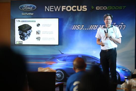 รีวิว Ford Focus 1.5L EcoBoost,รีวิว ฟอร์ด โฟกัส 1.5 อีโคบูสท์,ทดสอบ Ford Focus 1.5L EcoBoost,ทดสอบ Focus EcoBoost,ทดลองขับ Focus EcoBoost,ทดสอบ Focus เครื่องยนต์ EcoBoost,ทดสอบ Ford Focus 1.5L EcoBoost,ทดสอบ Ford Focus,รีวิว Ford Focus,test Ford Foc