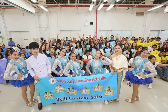 ฮอนด้าจัดการแข่งขันทักษะพนักงาน,การแข่งขันทักษะพนักงานฮอนด้า,Driven 2 Dream,กรมพัฒนาฝีมือแรงงาน,ศูนย์ฝึกอบรม บริษัท ฮอนด้า ออโตโมบิล (ประเทศไทย) จำกัด