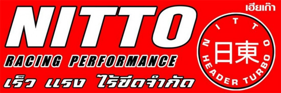 Nitto Racing Performace
