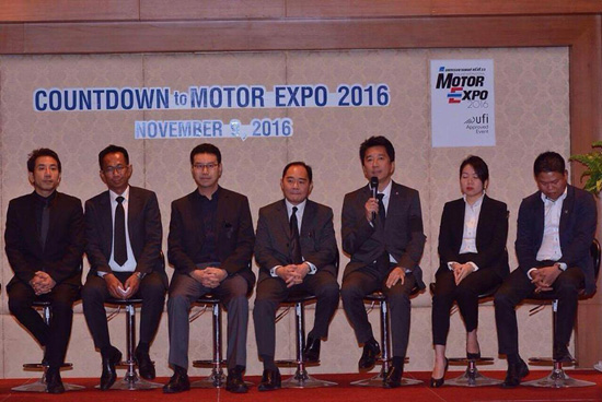 MOTOR EXPO 2016,MOTOREXPO 2016,มหกรรมยานยนต์ ครั้งที่ 33,มหกรรมยานยนต์ 2016,แคมเปญ MOTOR EXPO 2016,แคมเปญ MOTOREXPO 2016,แคมเปญมหกรรมยานยนต์ ครั้งที่ 33,แคมเปญมหกรรมยานยนต์ 2016,โปรโมชั่น MOTOR EXPO 2016,โปรโมชั่น MOTOREXPO 2016,โปรโมชั่นมหกรรมยานยนต์ ครั้งที่ 33