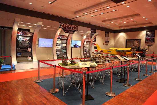 AIR RACE 1,การแข่งขันเครื่องบินระดับโลก,AIR  RACE 1 World Cup,AIR RACE 1 THAILAND Presented by Chang,AIR RACE 1 THAILAND,การแข่งขันการบิน AIR RACE 1,ท่าอากาศยานนานาชาติอู่ตะเภา