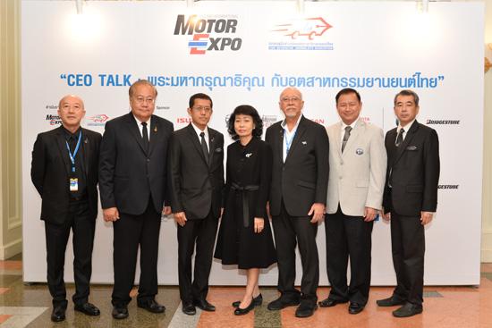 สมาคมผู้สื่อข่าวรถยนต์และรถจักรยานยนต์ไทย,CEO TALK พระมหากรุณาธิคุณ กับอุตสาหกรรมยานยนต์ไทย,ปนัดดา เจณณวาสิน,นพ.สมคนึง ตัณฑ์วรกุล,นายบุญพีร์ พันธ์วร