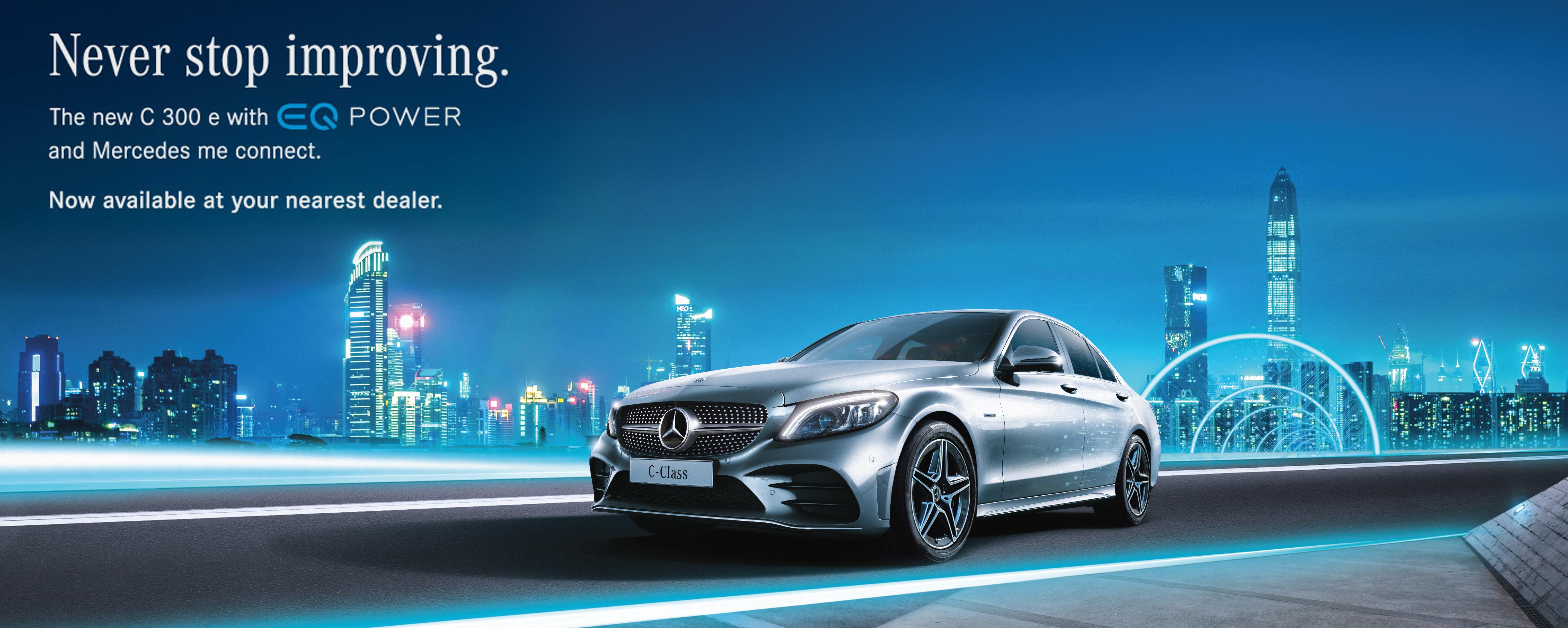The new Mercedes-Benz A-Class,Mercedes-Benz A 200 AMG Dynamic,2019 Mercedes-Benz A 200 AMG Dynamic,รีวิว Mercedes-Benz A 200 AMG Dynamic,Mercedes-Benz A 200 AMG Dynamic รีวิว,A 200 AMG Dynamic รีวิว,รีวิว A 200 AMG Dynamic,ราคา A 200 AMG Dynamic,ราคา Mercedes-Benz A 200 AMG Dynamic ใหม่,A 200 AMG Dynamic ใหม่,Mercedes-Benz A 200 AMG Dynamic ใหม่