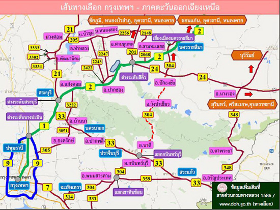 เส้นทางเลี่ยงรถติดปีใหม่ 2560,เส้นทางเลี่ยงรถติดช่วงเทศกาล,เส้นทางเลี่ยงรถติดช่วงเทศกาลปีใหม่ 2560