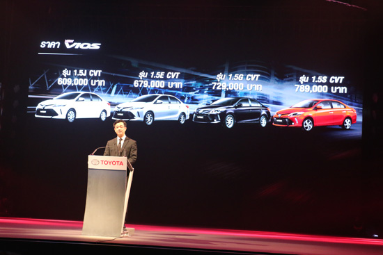 Toyota VIOS ใหม่,Toyota VIOS 2017,New VIOS,VIOS ใหม่,วีออส ใหม่,VIOS 2017,รีวิว Toyota VIOS ใหม่,รีวิว VIOS ใหม่,รีวิว วีออส ใหม่,โตโยต้า วีออส ใหม่,โตโยต้า วีออส 2017,ราคา Toyota VIOS ใหม่,ราคาโตโยต้า วีออส 2017