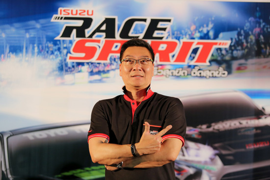 Isuzu Race Spirit 2016,สนามบางกอกแดรก อเวนิว คลอง 5,สนามบางกอกแดรก อเวนิว,สนามแข่งรถคลอง 5,Isuzu Race Spirit,การแข่งรถยนต์ทางเรียบควอเตอร์ไมล์,แข่งแดรก,หนุ่ย-เป๋อ สุพรรณ,โอ๊ตอู่ช่างขวัญ,ช่างเบิร์ด หลัก 5,จ๊อบ มนตรี,ผลการแข่งขัน Isuzu Race Spirit 2016