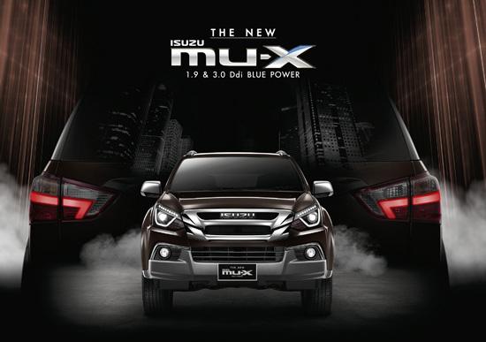 The New Isuzu MU-X,Isuzu MU-X ใหม่,2017 Isuzu MU-X,Isuzu MU-X 2017,อีซูซุมิว-เอ็กซ์ ใหม่,อีซูซุมิว-เอ็กซ์ 2560,1.9 Ddi Blue Power, Isuzu MU-X 1.9 Ddi Blue Power ใหม่,ราคา Isuzu MU-X 2017,ราคา Isuzu MU-X ใหม่,ราคา อีซูซุมิว-เอ็กซ์ ใหม่,Isuzu MU-X ราคา,ราคา Isuzu MU-X